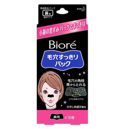 Kao Biore Nose Pore Clear Pack - oo35mm