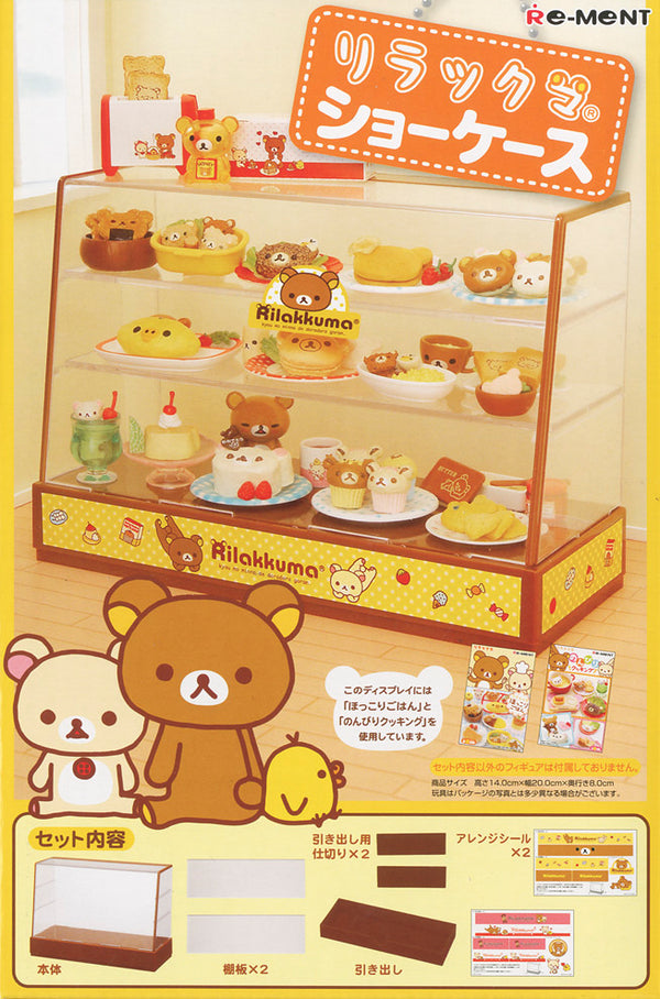 San-X Rilakkuma Re-Ment Showcase