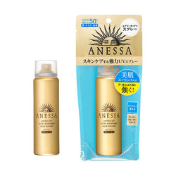 Anessa Perfect UV Spray Sunscreen Aqua Booster SPF50+