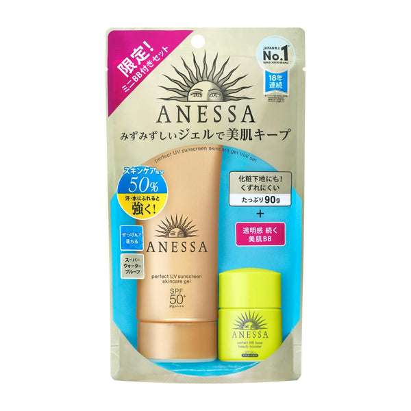 Anessa Perfect UV Sunscreen Gel Trial Set SPF50++++