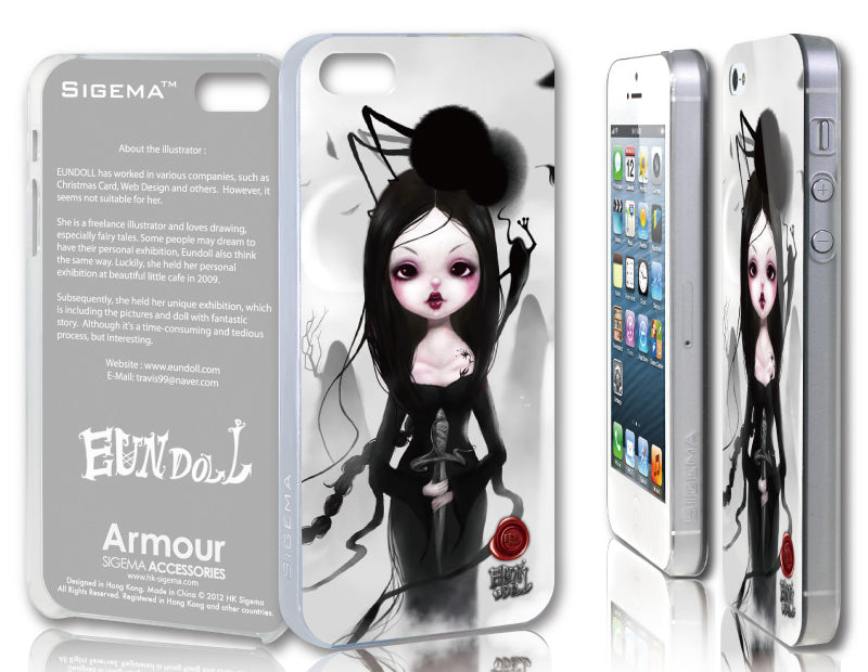 Sigema ProCase iPhone 5 Cover - Oriental Girl