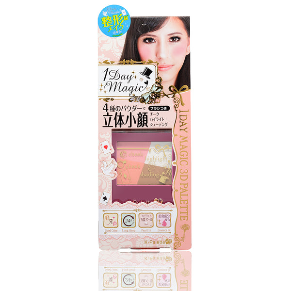 K-Palette 1 Day Magic Series 3D Palette - oo35mm