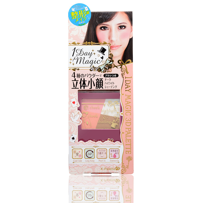K-Palette 1 Day Magic Series 3D Palette