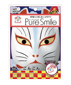 Pure Smile Art Mask Nippon 02