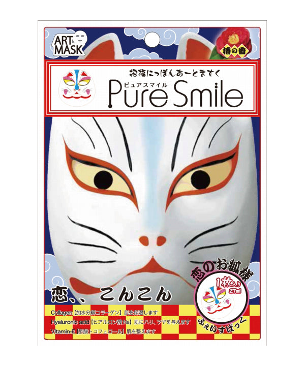 Pure Smile Art Mask Nippon 02 - oo35mm