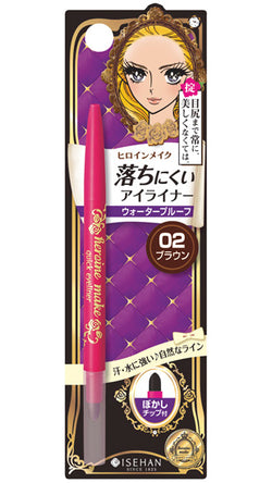 Kiss Me Heroine Make Quick Eyeliner 02 Brown - oo35mm