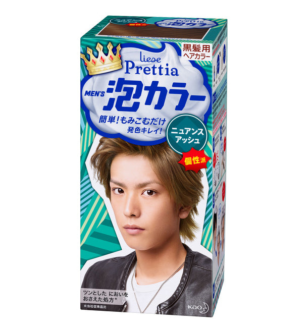 Kao Prettia Bubble Hair Color Nuance Ash