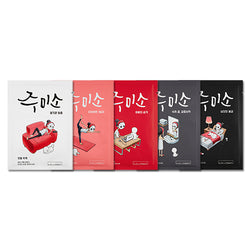 Hello Skin Jumiso Variety Mask 5 Pack - oo35mm