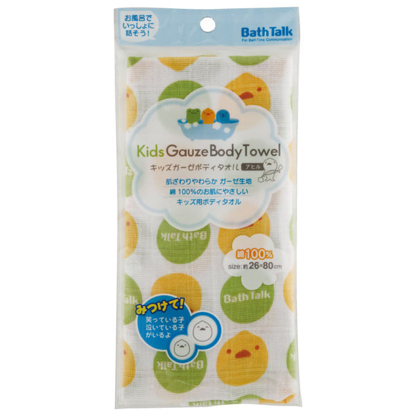 Kids Gauze Washcloth - Duck