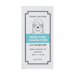 Missha Speedy Solution Nose Pore Cleaning Patch Set 8ea