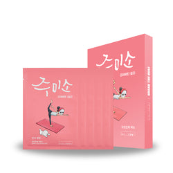 Hello Skin Jumiso Rich Nourishment Mask - oo35mm