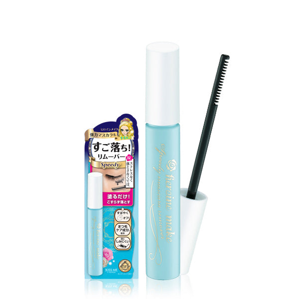 Kiss Me Heroine Make Mascara Remover - oo35mm