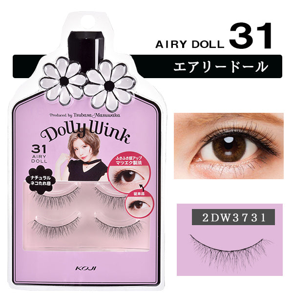 Koji Dolly Wink False Eyelashes #31 - oo35mm