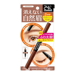BCL Browlash EX Eyebrow Pencil And Powder (Mocha) - oo35mm