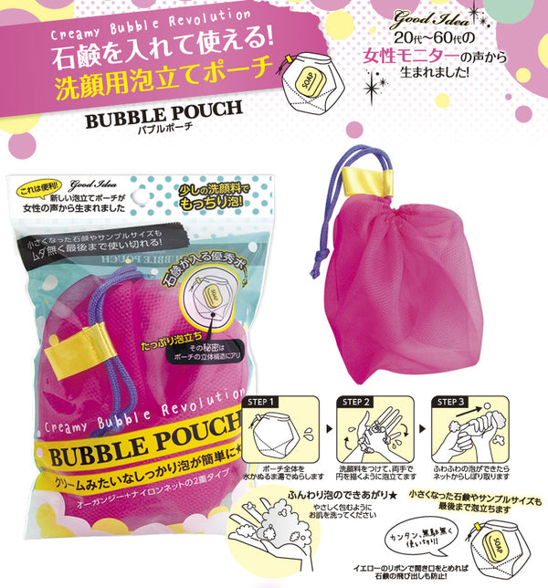 Ishihara Creamy Bubble Foaming Net Pouch - oo35mm