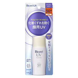 Biore UV Perfect Face Milk SPF50 PA+++