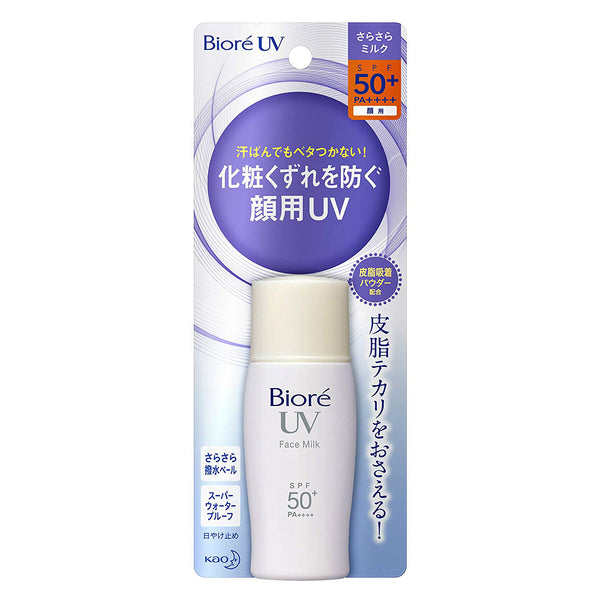 Biore UV Perfect Face Milk SPF50 PA+++ - oo35mm
