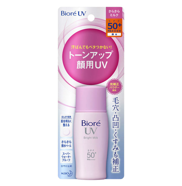 Biore UV Perfect Bright Milk SPF 50++++ - oo35mm