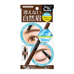 BCL Browlash EX Eyebrow Pencil And Powder (Natural Brown) - oo35mm