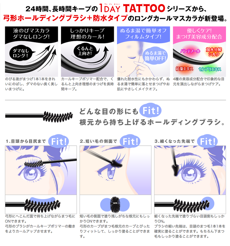 K-Palette 1 Day Tattoo Lash Perm 24H Long Curl Mascara - oo35mm