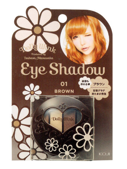 Koji Dolly Wink Eye Shadow II 01 Brown - oo35mm