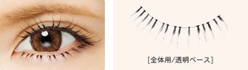 Koji Dolly Wink False Eyelashes #22