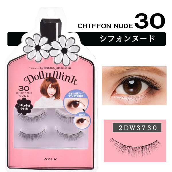 Koji Dolly Wink False Eyelashes #30 - oo35mm