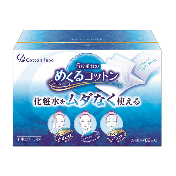 Daisan 5-layer Cotton Puff - 80 sheets - oo35mm