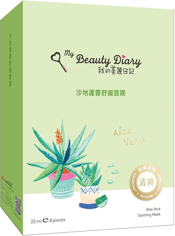 My Beauty Diary Aloe Mask 8 Sheets - oo35mm
