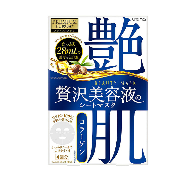 Utena Premium Puresa Beauty Mask Collagen - oo35mm