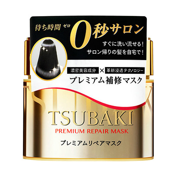 Shiseido Tsubaki Premium Repair Hair Mask - oo35mm