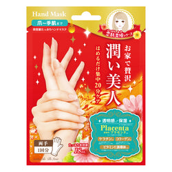 Lucky Trendy Placenta Moist Hand Mask