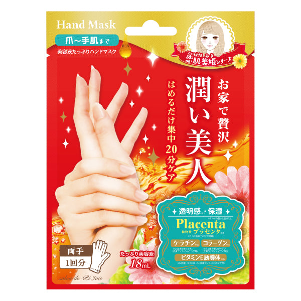Lucky Trendy Placenta Moist Hand Mask - oo35mm