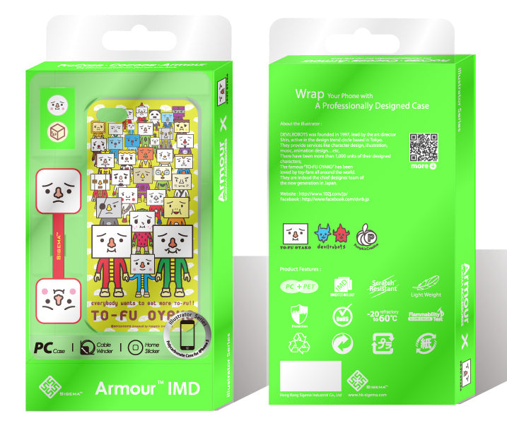 Sigema ProCase iPhone 5 Cover - To-Fu Oyako Family