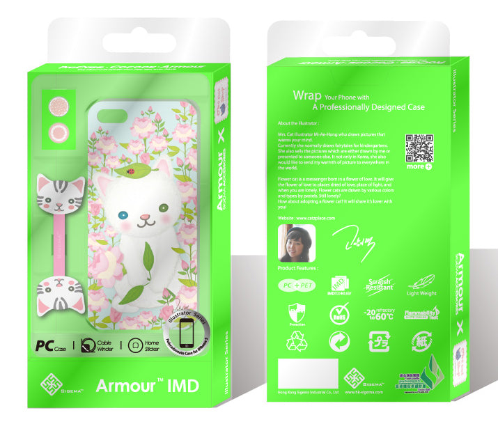 Sigema ProCase iPhone 5 Cover - Hydrangeas and Cat - oo35mm