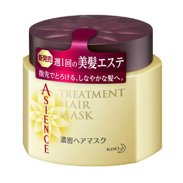 Kao Asience Treatment Hair Mask - oo35mm
