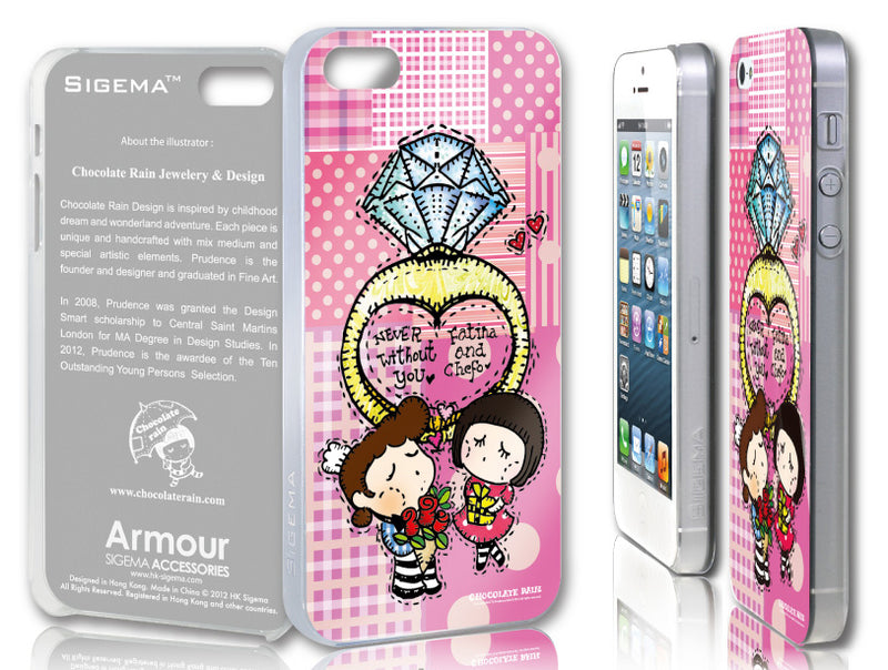 Sigema ProCase iPhone 5 Cover - Never Without You