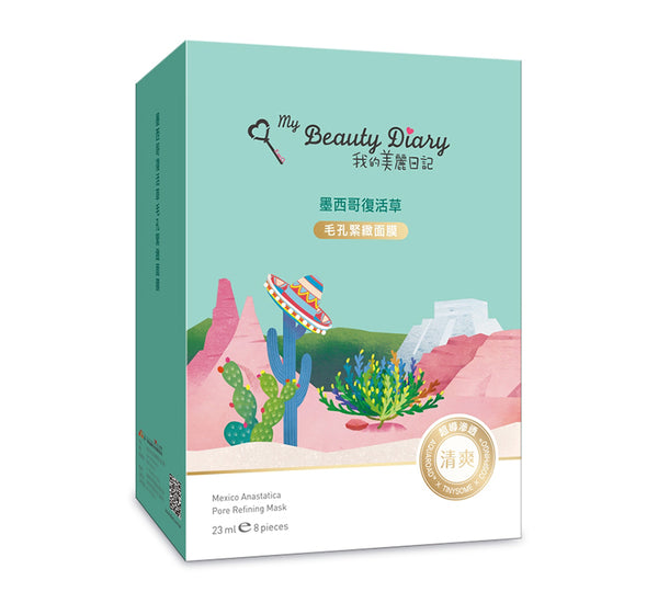 My Beauty Diary Mexico Anastatica Pore Refining Mask 8 Sheets