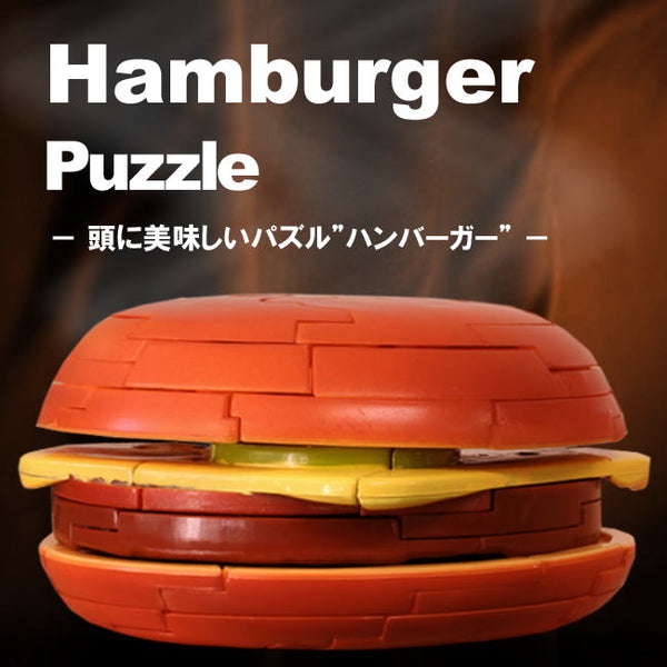 Hamburger Puzzle - oo35mm
