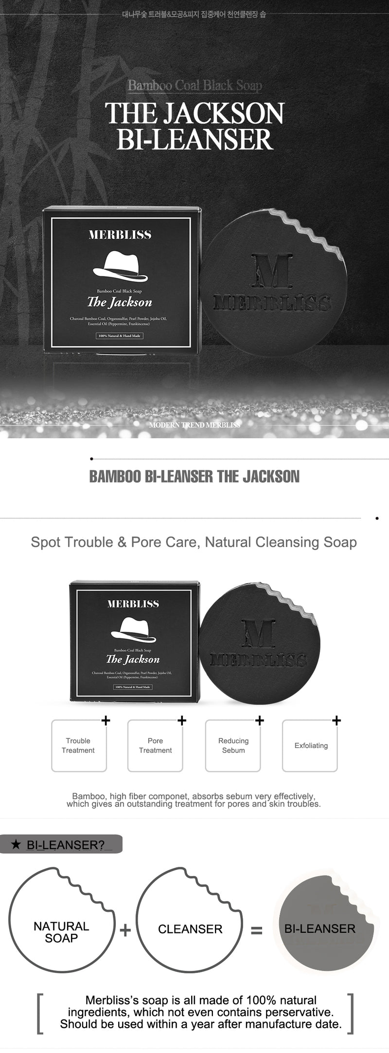 Merbliss The Jackson Bamboo Coal Black Soap
