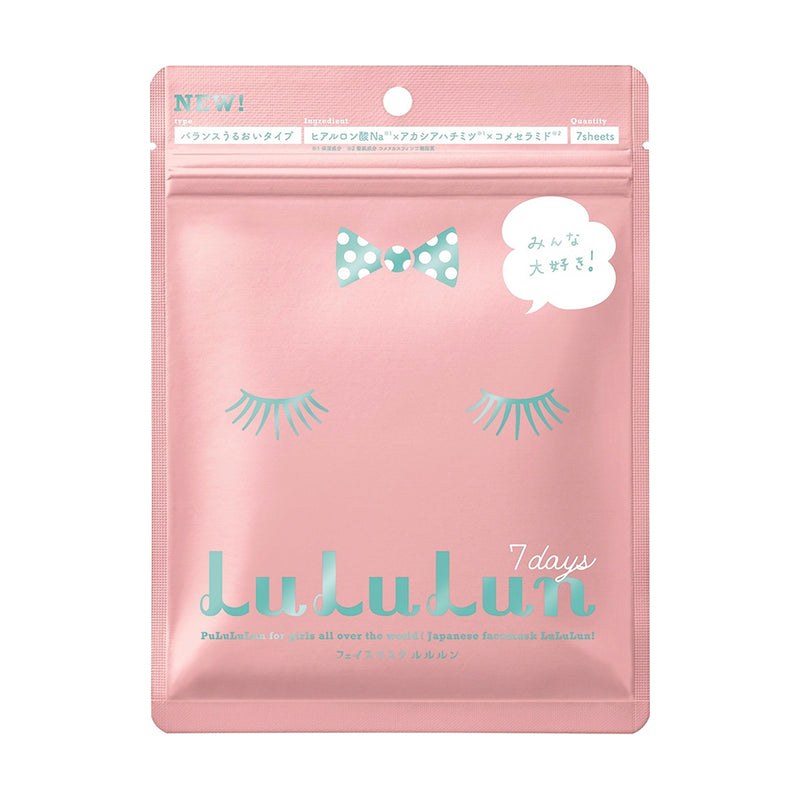 LuLuLun Pink Edition Facial Mask - Regular