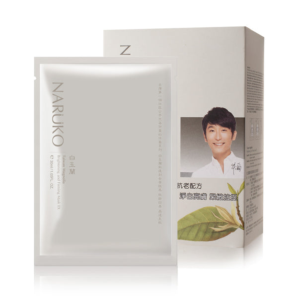 Naruko Taiwan Magnolia Brightening and Firming Mask EX - oo35mm