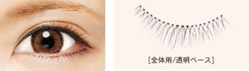 Koji Dolly Wink False Eyelashes #24 - oo35mm