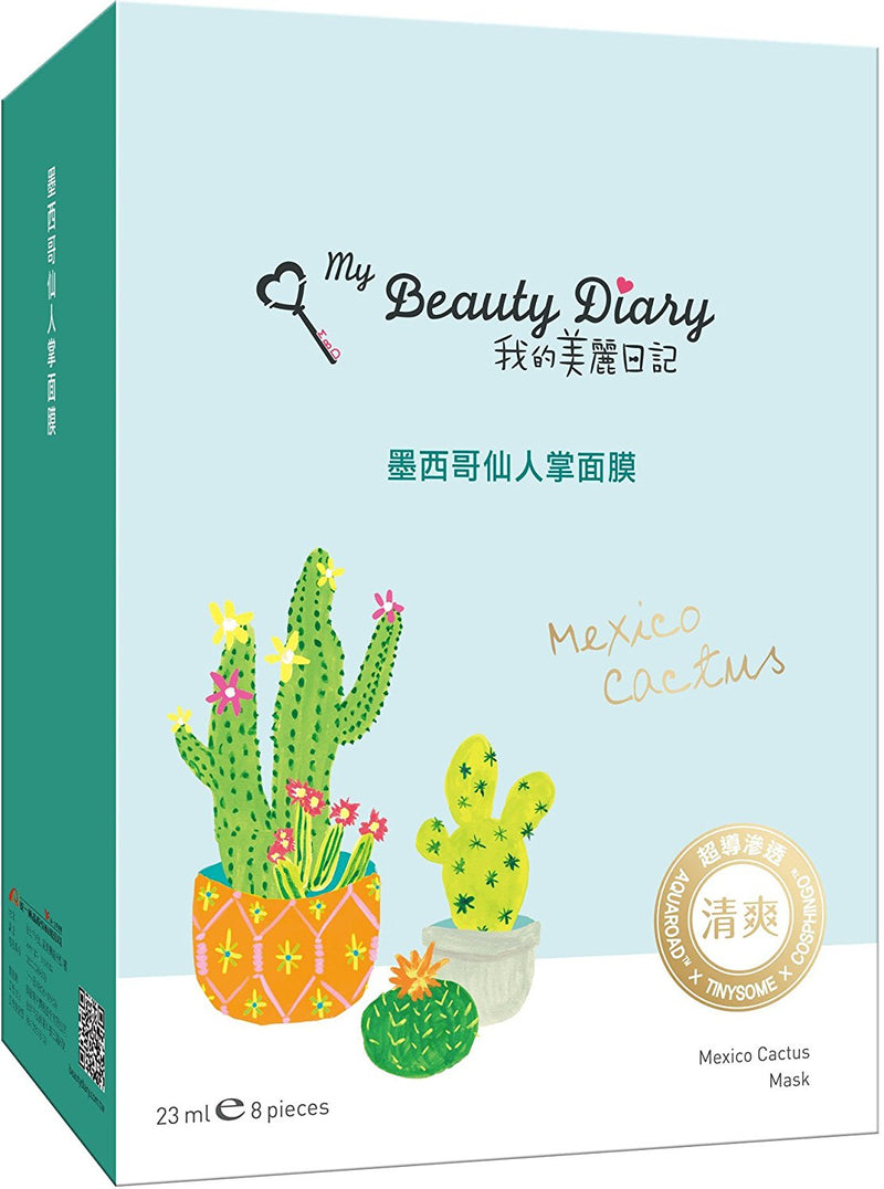 My Beauty Diary Mexico Cactus Mask 8 Sheets - oo35mm