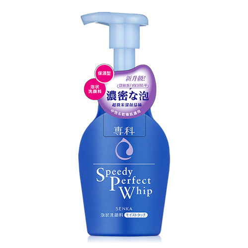 Shiseido FT Senka Speedy Perfect Whip Moist Touch