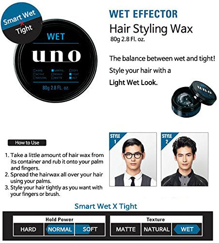 Shiseido UNO Wet Effector Wax - oo35mm