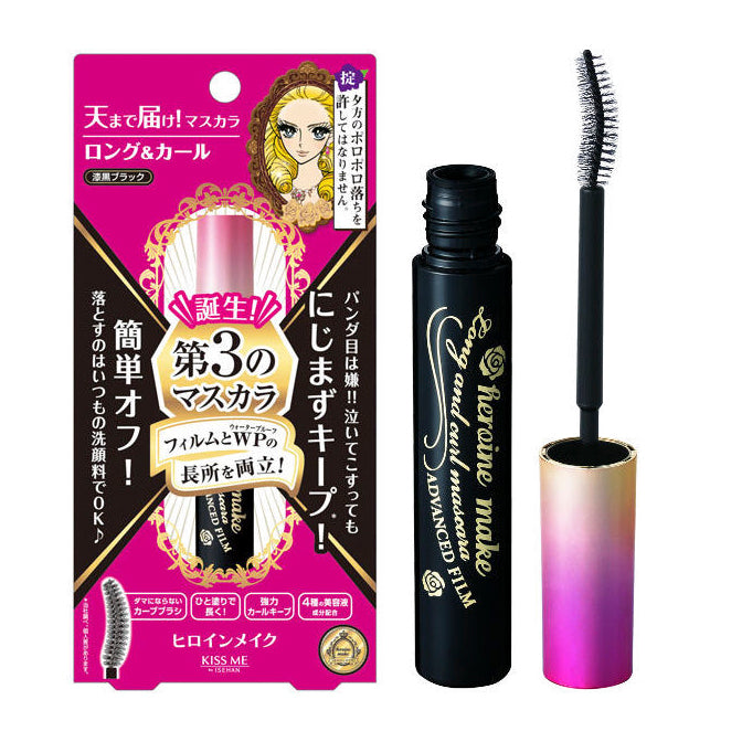 Kiss Me Heroine Make Long & Curl Mascara Advanced Film