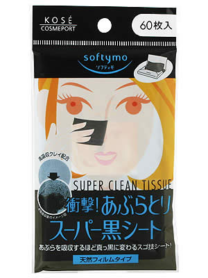 Kose Softymo Oil Blotting Black Clay Sheet - oo35mm