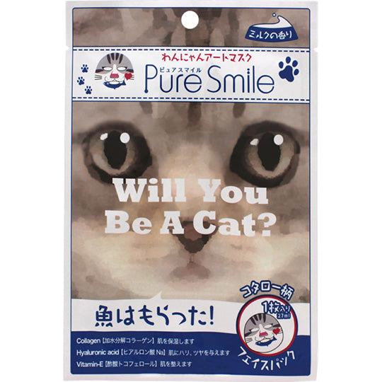 Pure Smile Art Mask Cat 01 - oo35mm