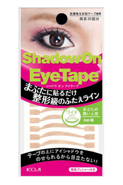 Koji Eye Talk Shadow Tape Wide - oo35mm